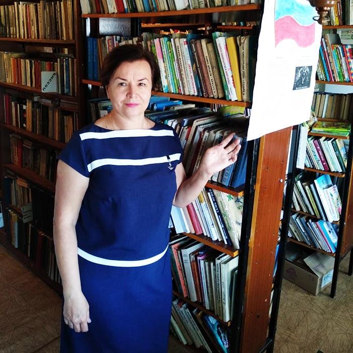 Назаренко Ирина Сергеевна