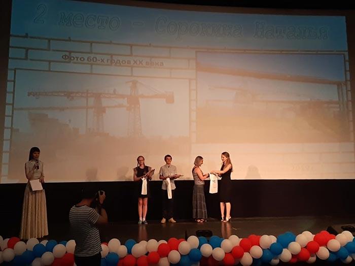 Наталья Сорокина заняла 2-е место в номинации «Красота моей земли»