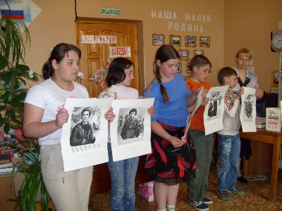 Воспушинская сельская библиотека