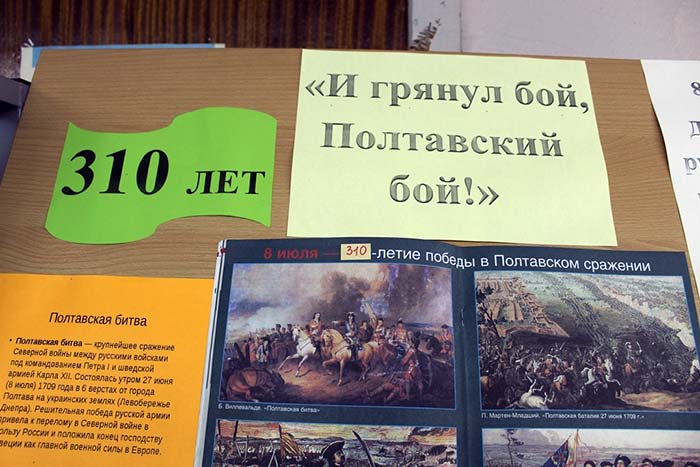 С.В. Платонов «Лекции по русской истории»