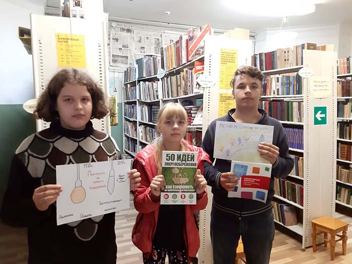 Караваевская сельская библиотека
