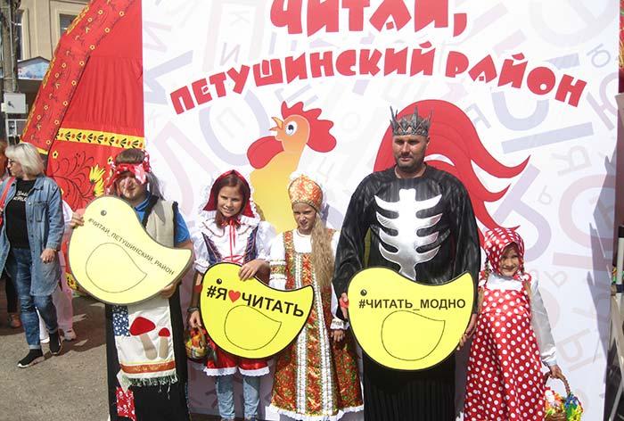 13 июля 2019 года 90 лет Петушинскому району!