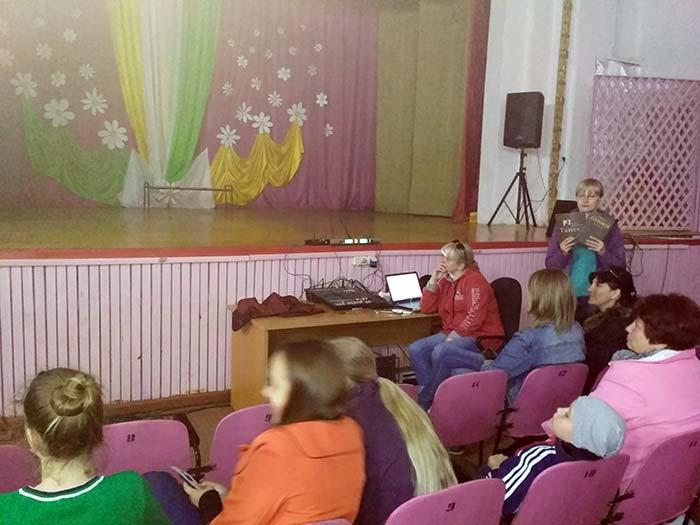 КДЦ п. Городищи Петушинского района