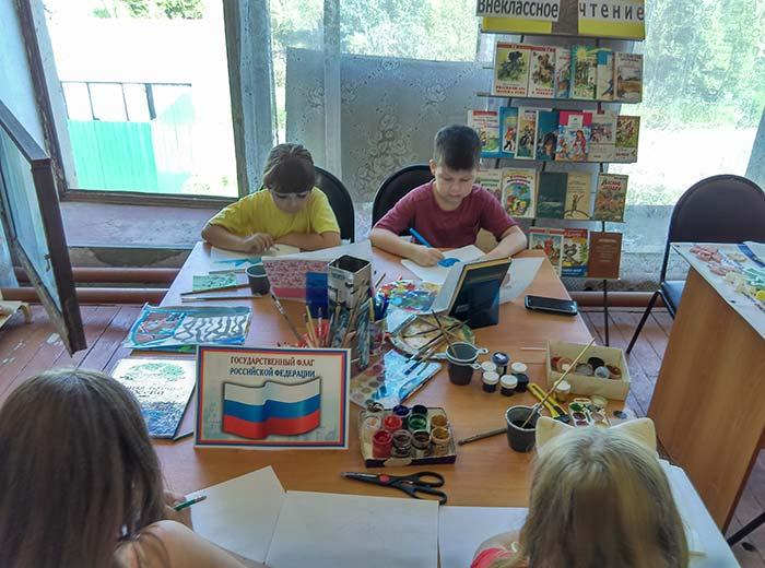 День Государственного флага РФ в Аннинской сельской библиотеке