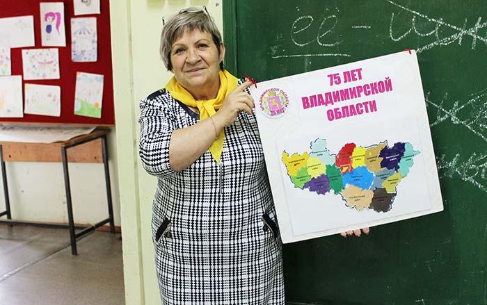 75-летие Владимирской области