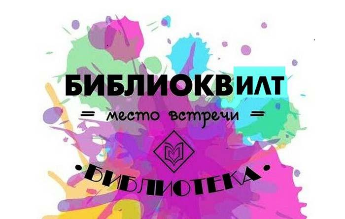 Центральная межпоселенческая библиотека Петушинского района