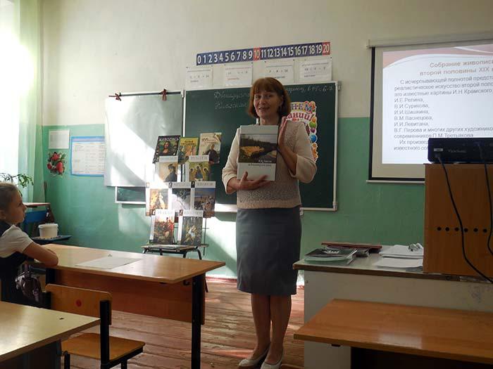 Виртуальная экскурсия в Третьяковскую галерею для школьников Липенской школы