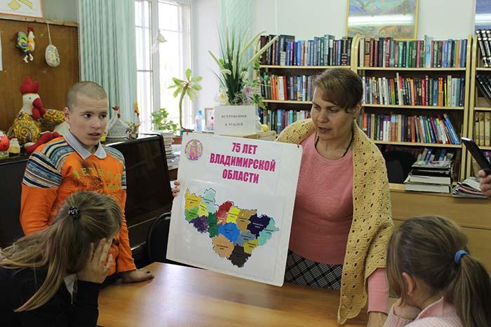 Краеведческий час, посвященный 75-летию Владимирской области