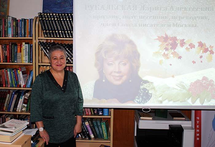 Литературно-музыкальный час Лариса Рубальская: «Моя душа настроена на осень»