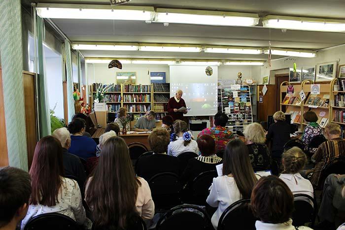 XXII районные краеведческие чтения в центральной межпоселенческой библиотеке