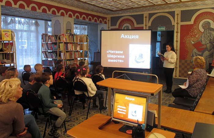 Акция в детском литературно-эстетическом центре «Читаем Шергина вместе»