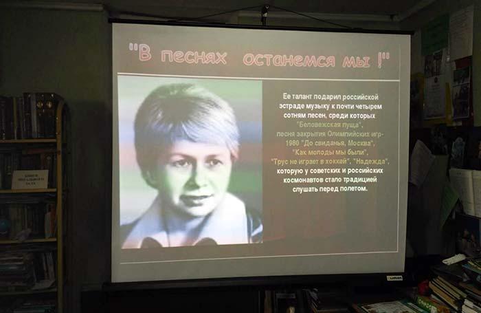 90 лет Александре Пахмутовой
