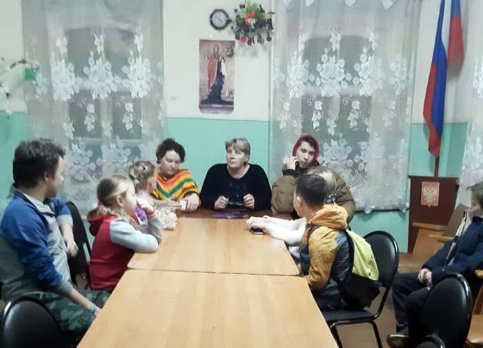 """Беседа """"Что такое быть толерантным?"""" в Караваевской сельской библиотеке"""