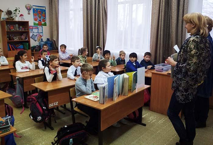 """Мероприятие из цикла """"Школа вежливых наук"""" для учащихся 2 класса МБОУ СОШ № 3"""