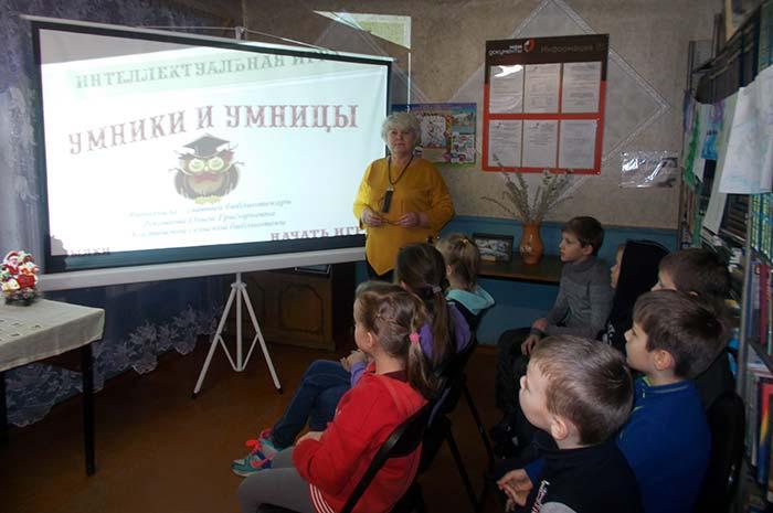 """Викторина """"Своя игра-новогодняя"""" в Костинской сельской библиотеке"""