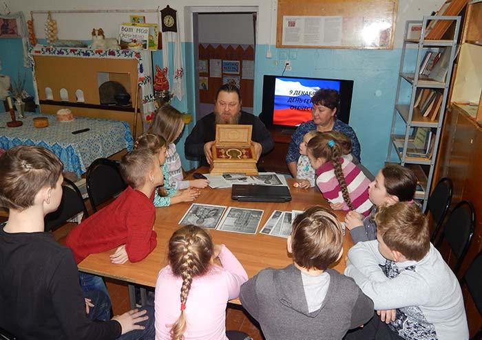 Урок мужества «История Отечества: события, люди» в Головинской сельской библиотеке
