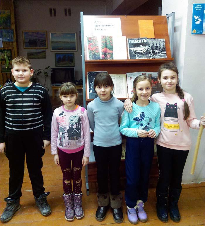 День Неизвестного Солдата в Аннинской сельской библиотеке