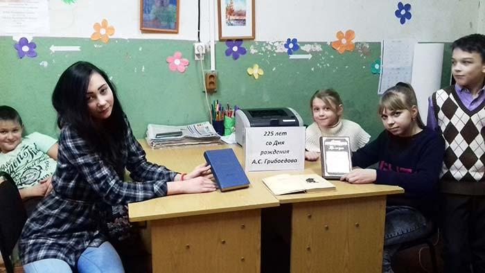 Книжная выставка к 225-летию со дня рождения А.С. Грибоедова в Караваевской СБ