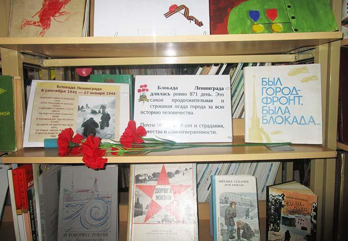 """Выставка-память """"Дорогами войны"""""""