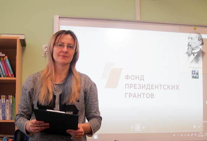Краеведческий урок, посвященный 225-летию со дня рождения Грибоедова А.С.