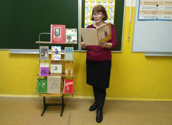 Громкие чтения книжек Аркадия Гайдара в МБОУ «Липенская ООШ»