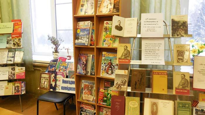 Книжная выставка к 160-летию А.П. Чехова «Главное– оставаться человеком!»