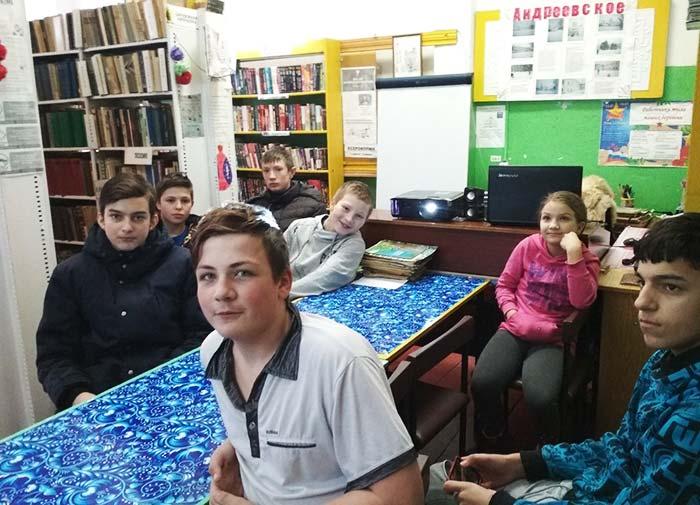 """Урок мужества """"Дети блокадного Ленинграда"""" в Пахомовской сельской библиотеке"""