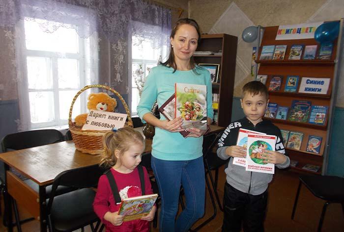 IV Общероссийская акция «Дарите книги с любовью» в Костинской сельской библиотеке