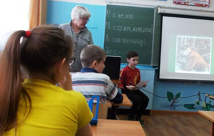 Урок мужества «Маленькие герои большой войны» для учеников 4 класса Костинской школы