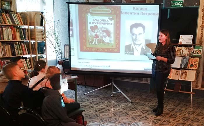 Полянка сказок В.П. Катаева в Детском литературно-эстетическом центре