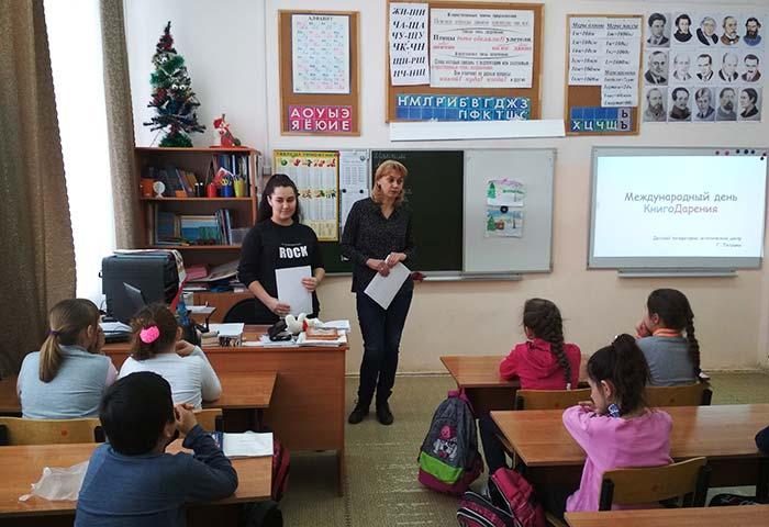 Международный день книгодарения в Детском литературно-эстетическом центре