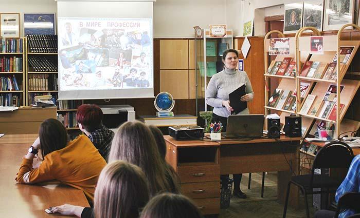 Профориентационный урок «В мире профессий - профессия воспитатель»