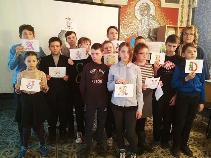 """Час православия """"Мудрость духовных родников"""", посвященный Дню православной книги"""