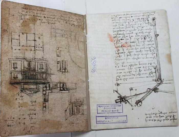 Факсимильное издание «Кодекса о полете птиц» Леонардо да Винчи