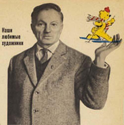Первые детские журналы: «Мурзилка» (1924 – по настоящее время)