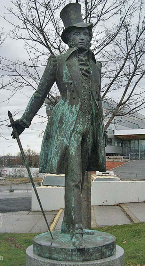 Памятник Пушкину в Вене