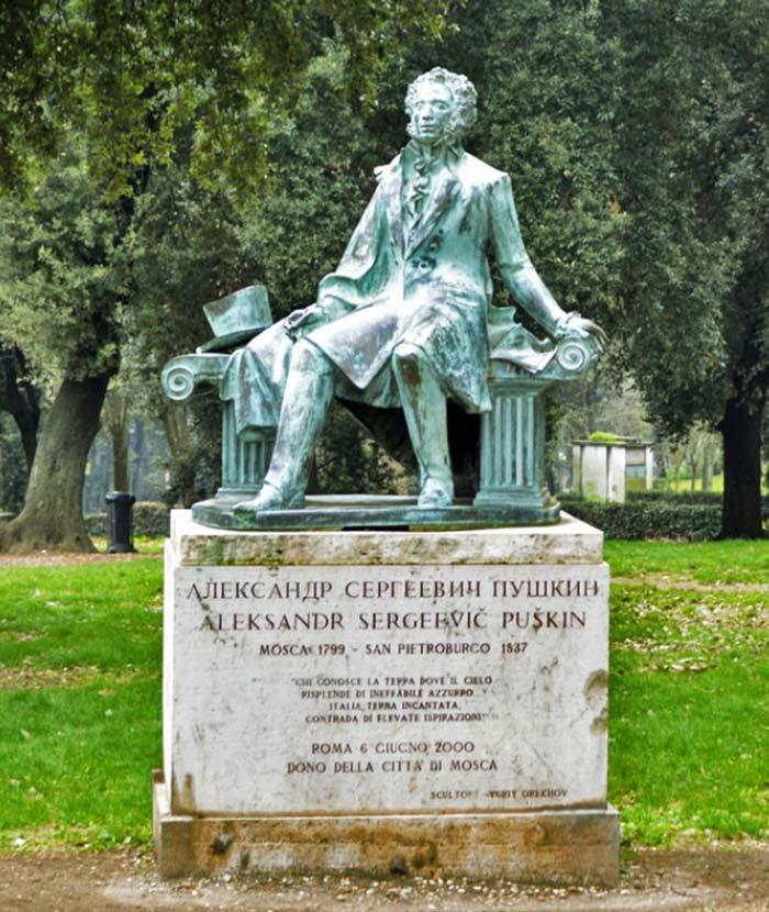 Памятник Пушкину в Риме