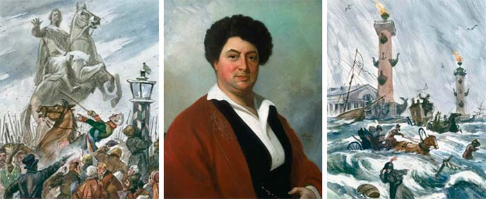 Русские герои в зарубежной литературе. Декабристы Александра Дюма