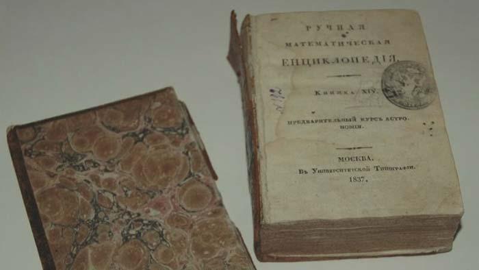 Библиофил Николай Гоголь