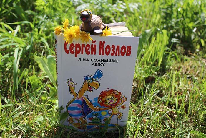 «Давайте знакомиться – я черепаха!». Летний читальный зал на открытом воздухе снова собирает своих друзей!