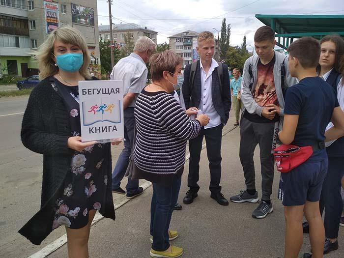 Участие во всероссийской социокультурной акции «Бегущая книга»