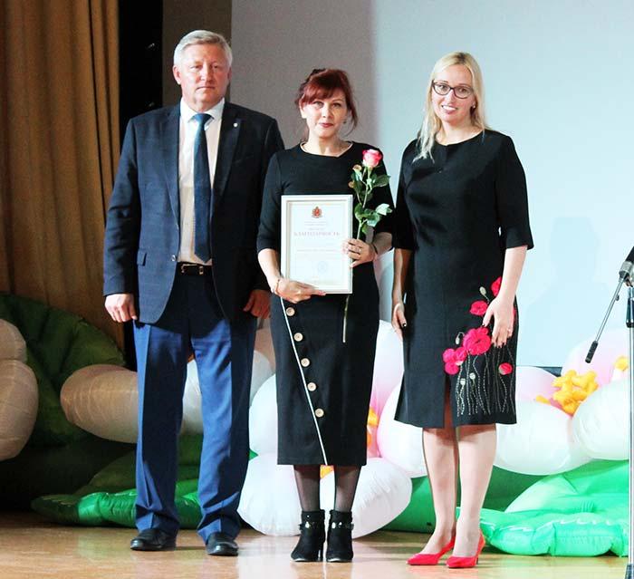 Награждение работников МБУК «МЦБС Петушинского района»