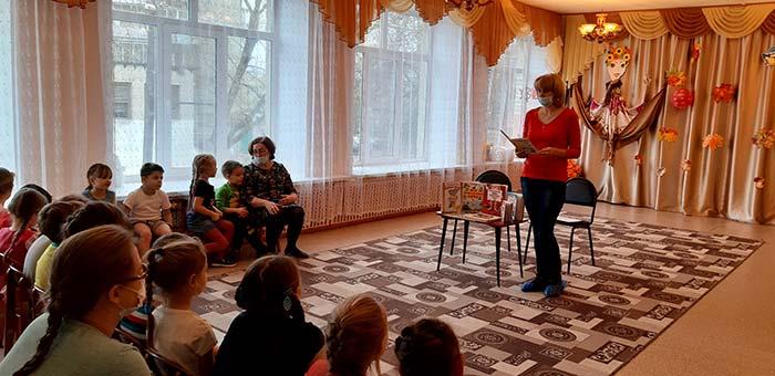 Познавательный час «Мастер–класс веселья от Григория Остера». Детский литературно–эстетический центр