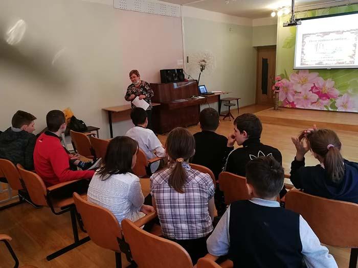 Урок-размышление, посвященное дню рождения Константина Симонова