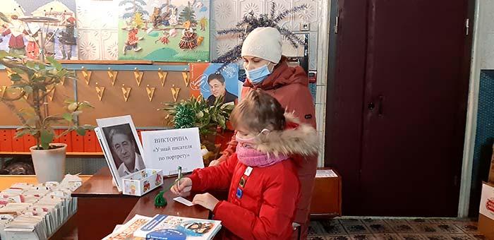 """Викторина """"Узнай писателя по портрету"""" в Детском литературно - эстетическом центре"""