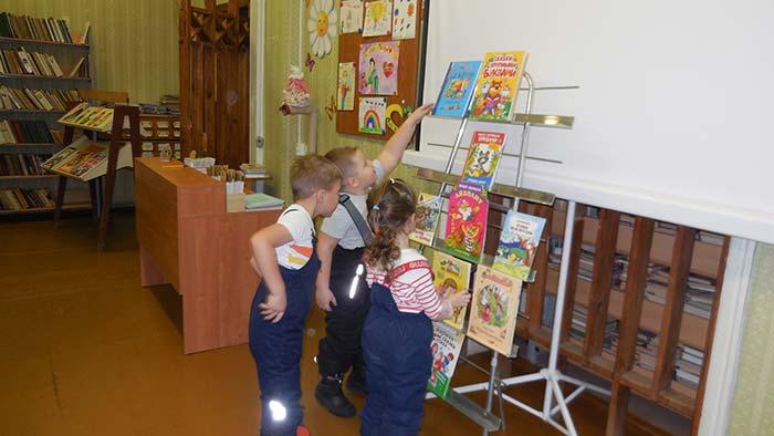 Экскурсия в Пекшинскую сельскую библиотеку