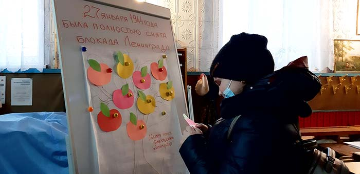 Интерактивная игра «Яблоня жизни блокадного Ленинграда»