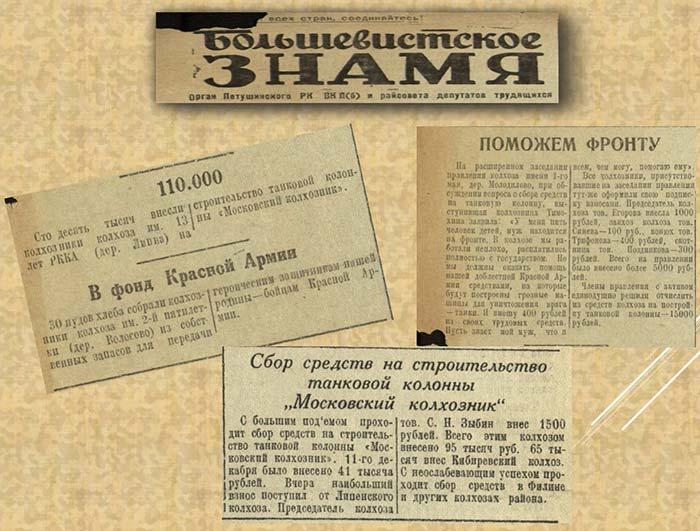 13 января отмечается День печати
