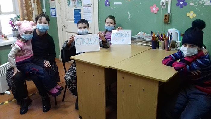 """Беседа к всемирному дню """"Спасибо"""" в Караваевской сельской библиотеке"""