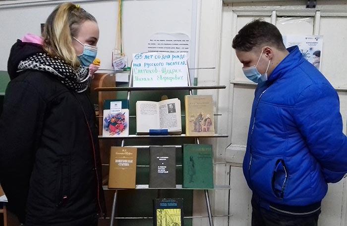 Обзор книжной выставки, посвященной 195-летию со дня рождения русского писателя М.Е. Салтыкова - Щедрина